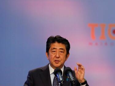 Историческо първо посещение на японски премиер у нас