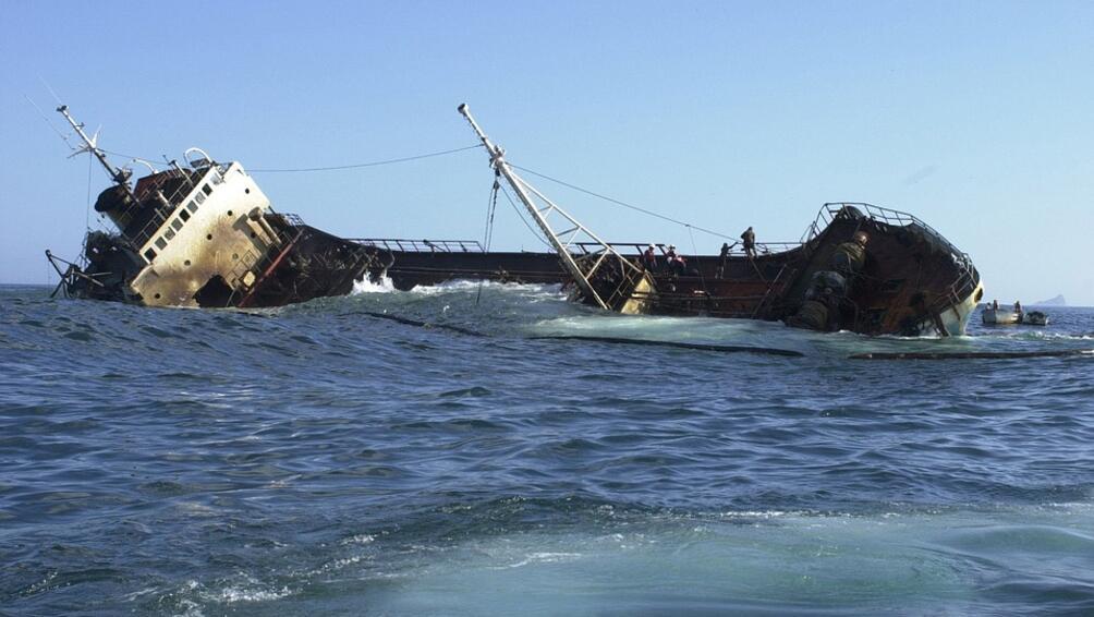 Иранският танкер, който преди седмица се сблъска в Източнокитайско море