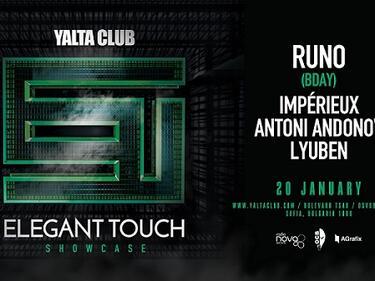 YALTA CLUB стартира 2018 с TAKEOVER и Elegant Touch Showcase