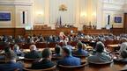 Вотът на недоверие влиза в пленарна зала следващия вторник