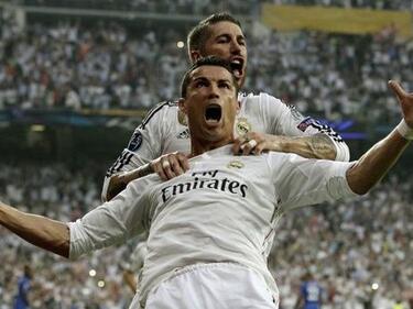 Феновете на Реал иска да гонят CR7