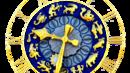 Дневен хороскоп за 19 януари