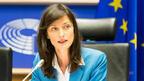 Мария Габриел: Суперкомпютрите на ЕС ще са достъпни за учени и бизнес
