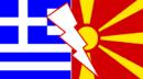 Протестиращи в Атина: Гърция и Сърбия с обща граница!