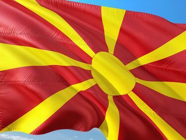 Македония няма да прави референдум за влизане в НАТО