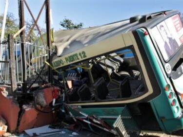 Автобусна катастрофа в Хонг Конг