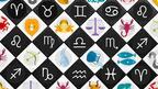 Дневен хороскоп за 13 февруари