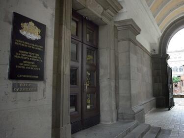 Държавата плаща два семестъра на Марсело Илиев