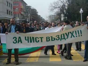 Нови протести за Пирин довечера в София и други градове