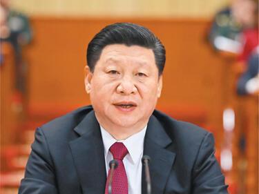 Си Дзинпин става вечен вожд на Китай