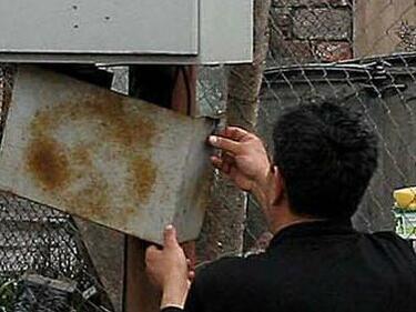 ЧЕЗ стартира акция срещу крадци на ток