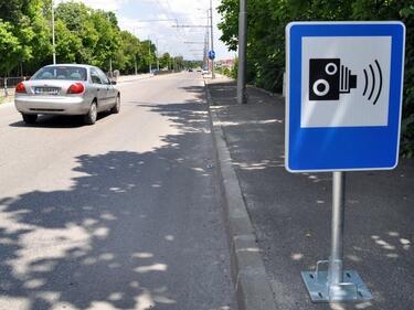 КАТ пуска по пътищата прецизни камери за скорост, вече няма измъкване
