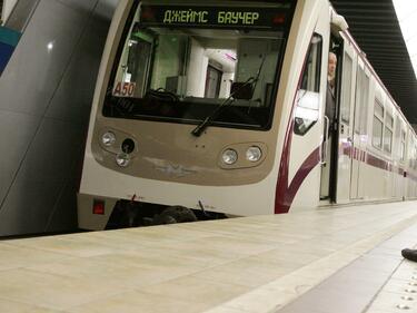 Първите влакове по новия лъч на метрото тръгват догодина