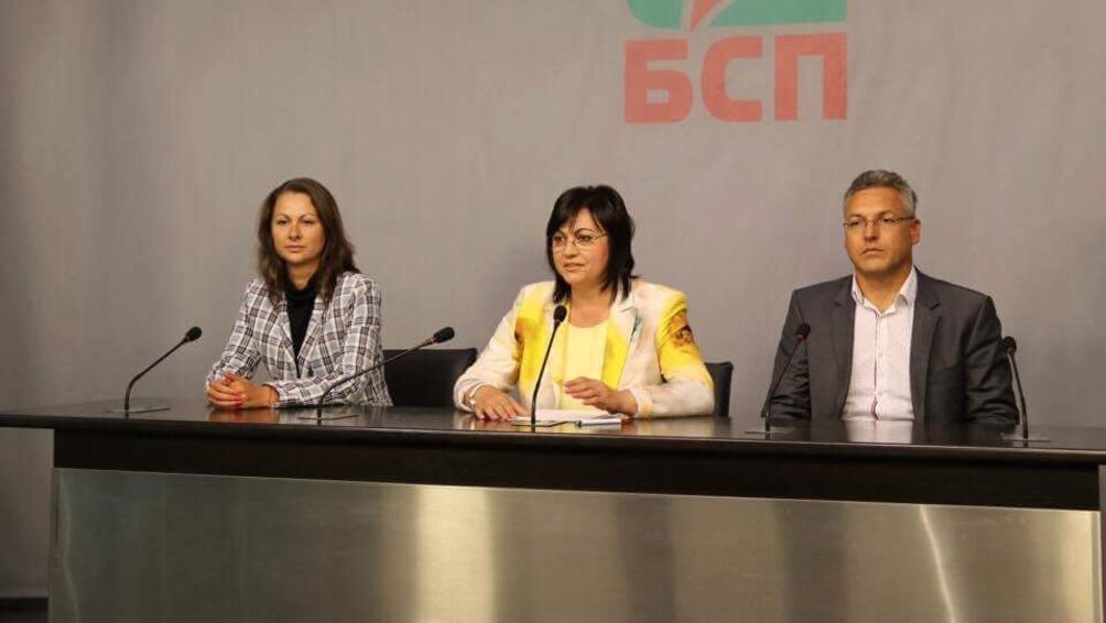 Националният съвет на Обединението на жените-социалистки проведе заседание, на което обсъди