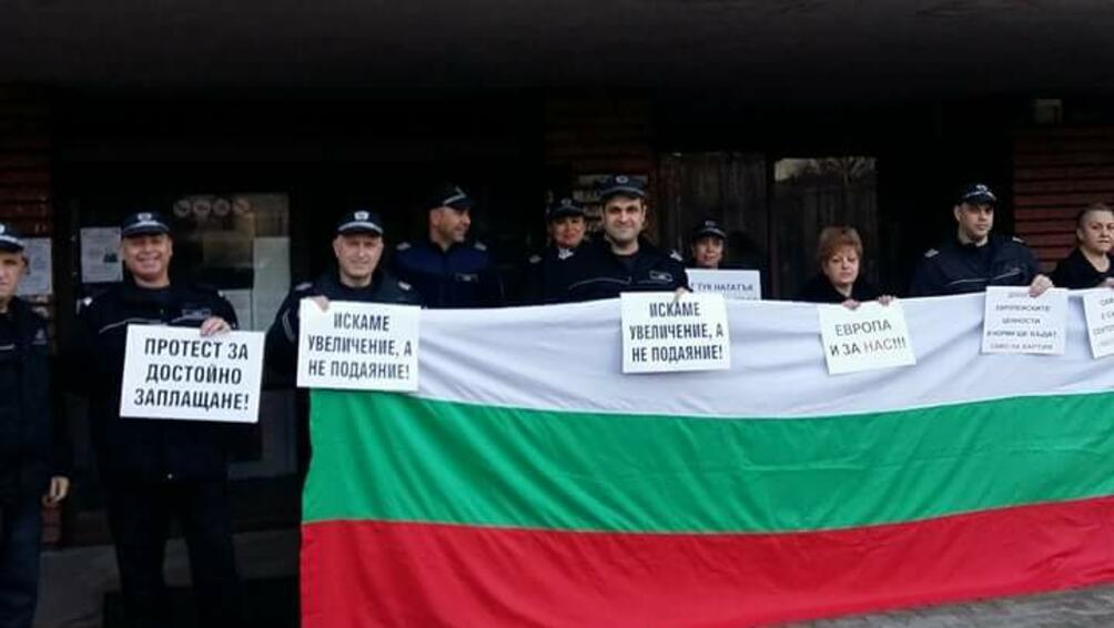 София, 21 март 2018 г. – Коалицията от неправителствени организации