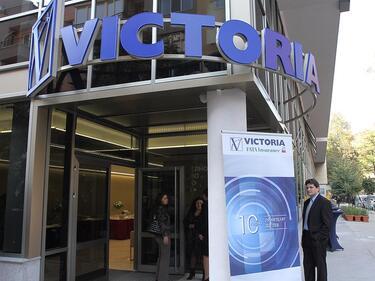 """ЗАД """"Виктория"""" стъпва на пазара на здравното застраховане"""
