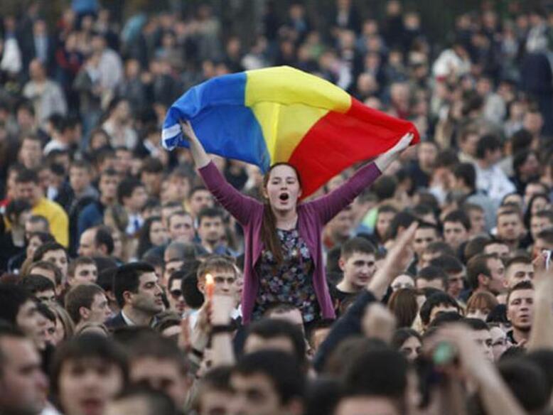 Около 7000 поддръжници на обединението на Молдова с Румъния се