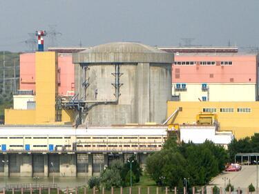 """Реактор в АЕЦ """"Черна вода"""" излезе от строя"""