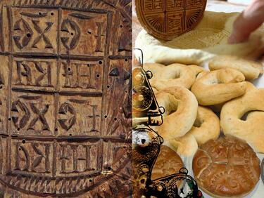 Приготвяне на обредни хлябове организира НИМ идната събота