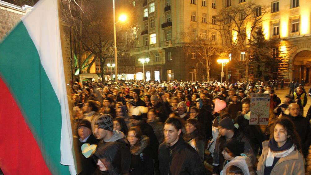 Снимка: Протести в защита на Пирин в няколко градове довечера