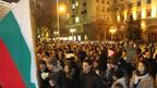 Протести в защита на Пирин в няколко градове довечера