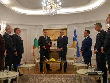 Борисов бе удостоен с Ордена