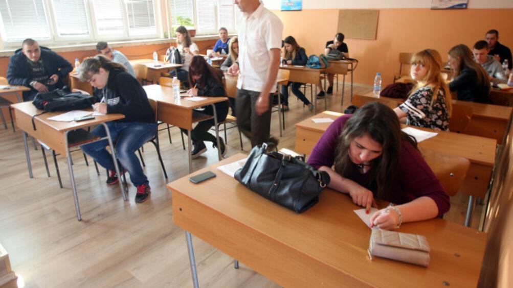 Техническият университет в София организира от 9.00 часа днес предварителен