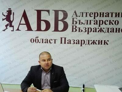 Атанас Шопов бе преизбран за председател на общинската организация на АБВ в Пазарджик