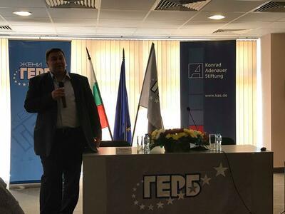 Емил Радев взе участие в шестата политическа академия на Жени ГЕРБ