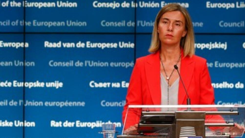 Европейският съюз ще отпусне на Турция допълнително 3 милиарда евро