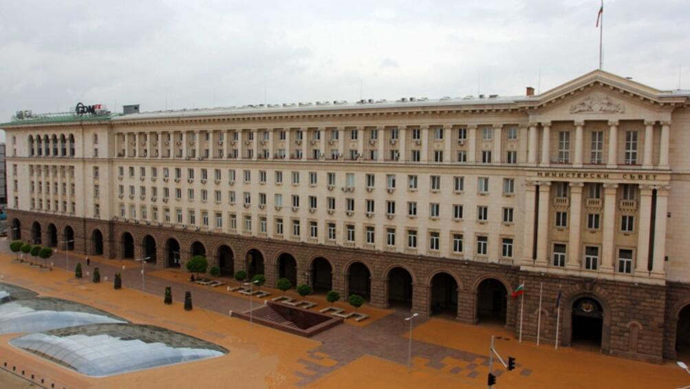 Първото заседание на Координационния съвет по концесиите ще се проведе