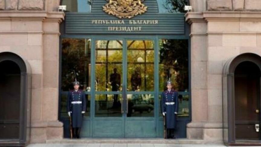 Президентът Румен Радев ще се срещне днес с трима чужди