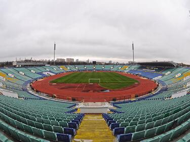Левскари изкупиха хубавите места за финала на Купата на България