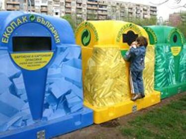 """Столична община пусна лесна """"търсачка"""" за разделно събиране на отпадъци"""