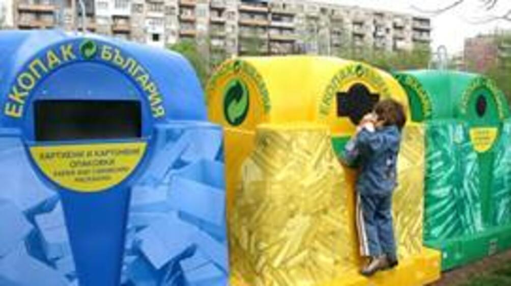 """Снимка: Столична община пусна лесна """"търсачка"""" за разделно събиране на отпадъци"""