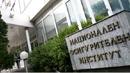Нова електронна система ще улеснява клиентите на НОИ в София