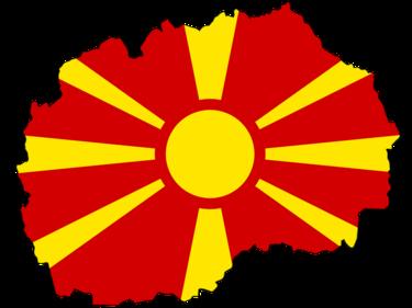 Македония сменя хартиените банкноти с полимерни