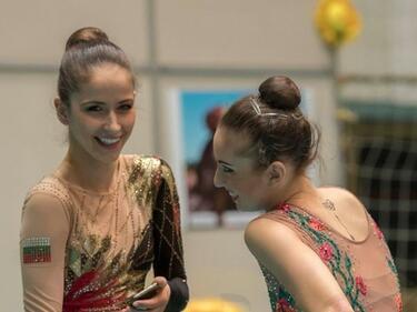 София ще бъде художествена гимнастика