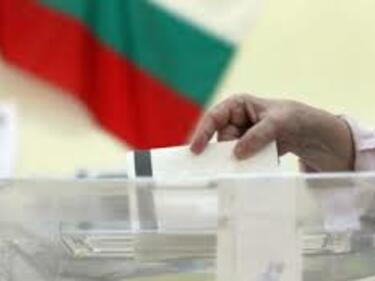 """""""Демократична България"""" официално внася искане за референдум за завода за горене на отпадъци в София"""