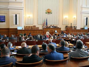 Парламентът прие промени в Закона за радиото и телевизията