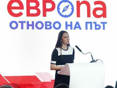 """Ева Майдел:""""За по-малко от 5 месеца темата за Западните Балкани е отново на европейския дневен ред"""