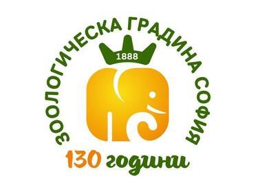 Откриват два реновирани сектора в зоопарка в София