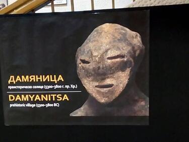 """Показват археологическите находки от трасето на """"Струма"""" (СНИМКИ)"""