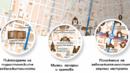 Представиха новите карти на Софийското метро
