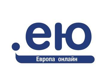Домейнът на кирилица навърши 2 години