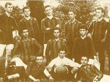"""""""Левски"""" празнува 104 години"""