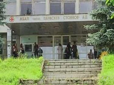 До края на другата седмица плащат заплатите на болницата в Ловеч