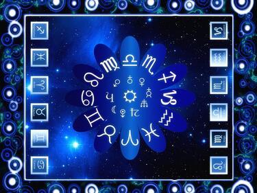 Дневен хороскоп за 12 юни