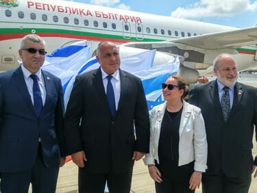 Борисов вече пристигна в Израел