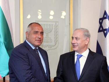 Борисов иска от Нетаняху заедно да правим оръжия